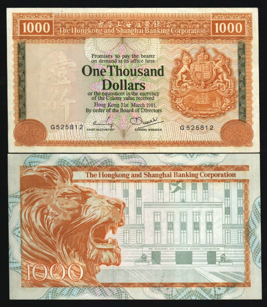 1000 Images About All About Hong Kong On Pinterest: HONG KONG CHINA $1000 P190 1981 LION HSBC LARGE SIZE RARE
