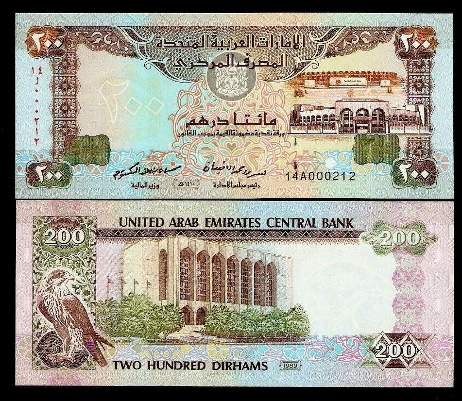 Unated Arab Emirates dirham | How much is Dubai |Arab Emirates Currency