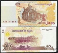 CAMBODIA 50 RIELS P52 2002 ANGKOR UNC BAYON TEMPLE DAM CURRENCY MONEY BANK NOTE