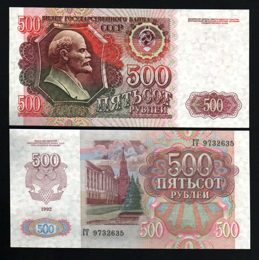 00 Russian money | Voices from Russia |Money From Russia