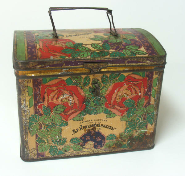 VINTAGE IMPERIAL RUSSIAN BISCUIT CANDY BONBON TIN BOX