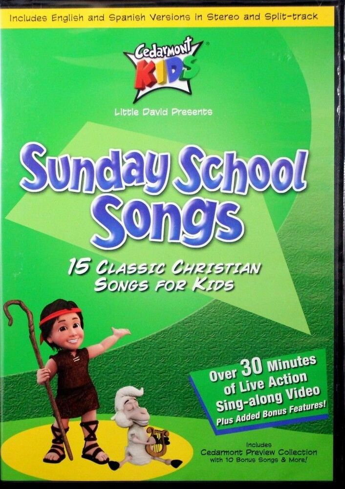Cedarmont kids sunday school songs new dvd 15 classic for Schoolhouse music