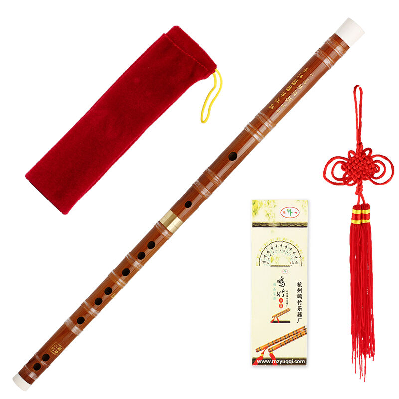 Traditional Chinese Musical Instrument Handmade Bamboo ...
