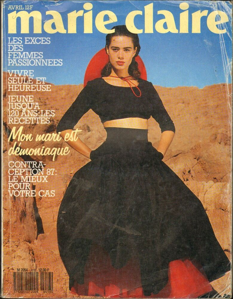 april 1987 vintage fashion magazine ebay
