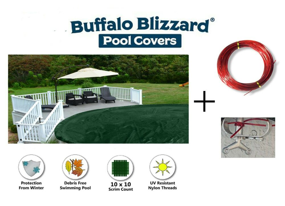 24 39 Round Supreme Above Ground Swimming Pool Winter Cover 12 Yr Limited Wty Ebay