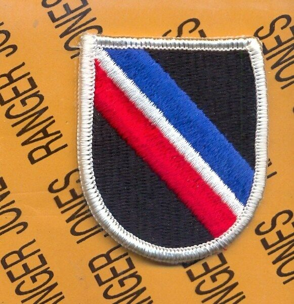 US Army Beret Flash Patch - Military Apparel