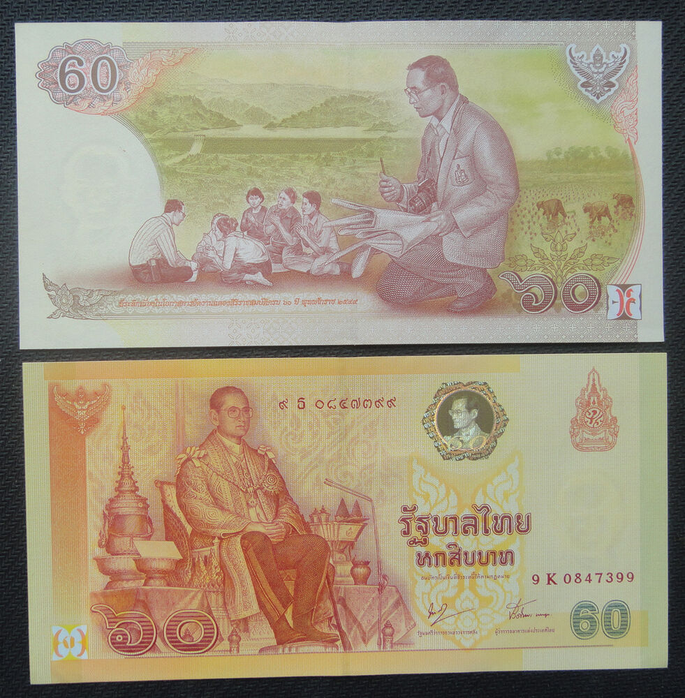 Details About Thailand Commemorative Banknote 60 Baht 2006 Uncirculated