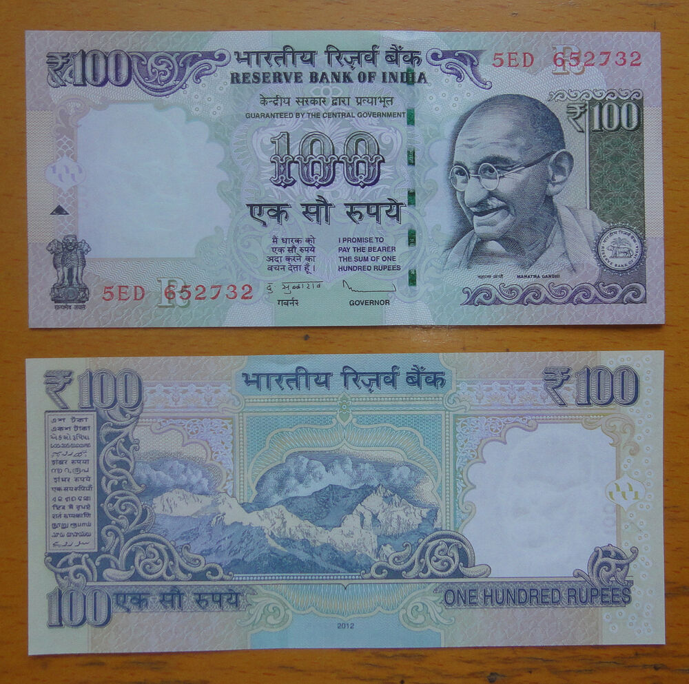 how to bring money from india