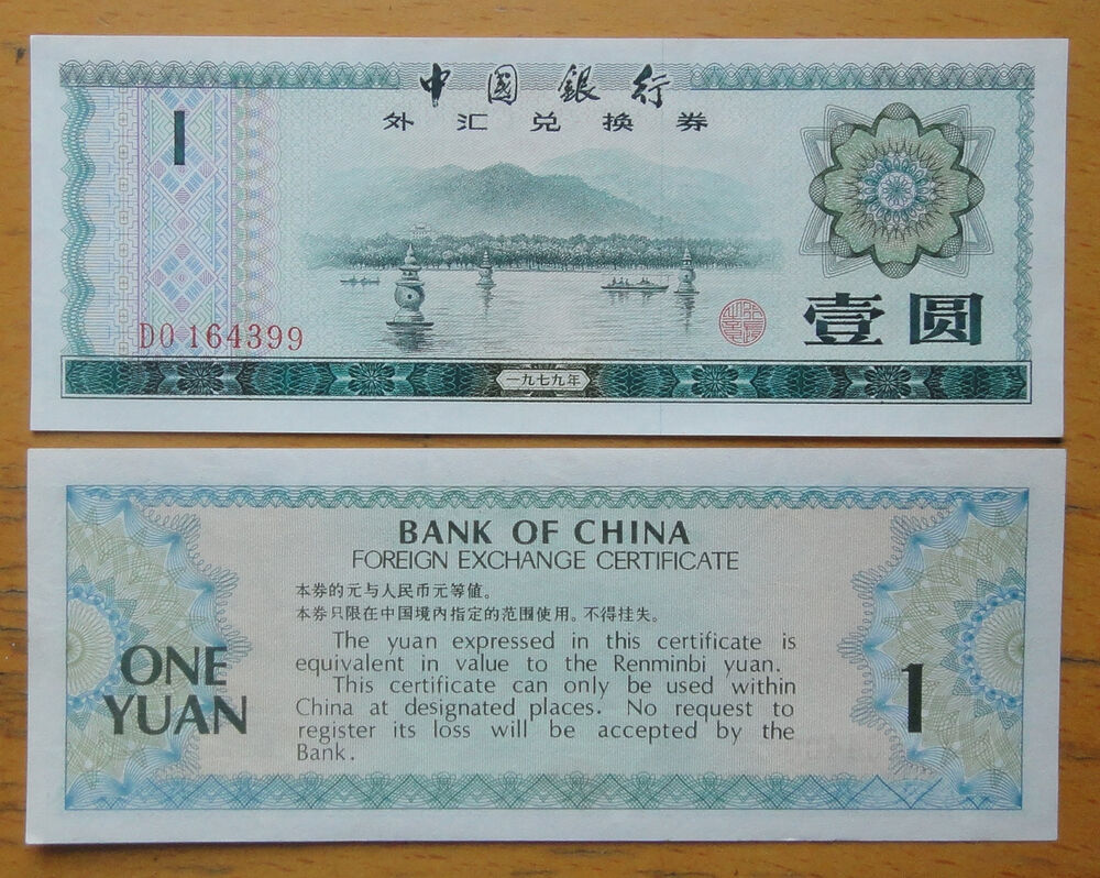 Details About 1979 Bank Of China Foreign Exchange Certificate 1 Yuan