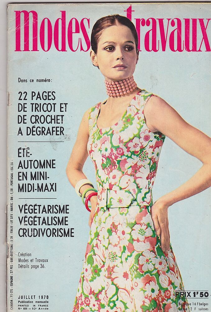 July 1970 Modes Travaux Vintage Fashion Magazine French