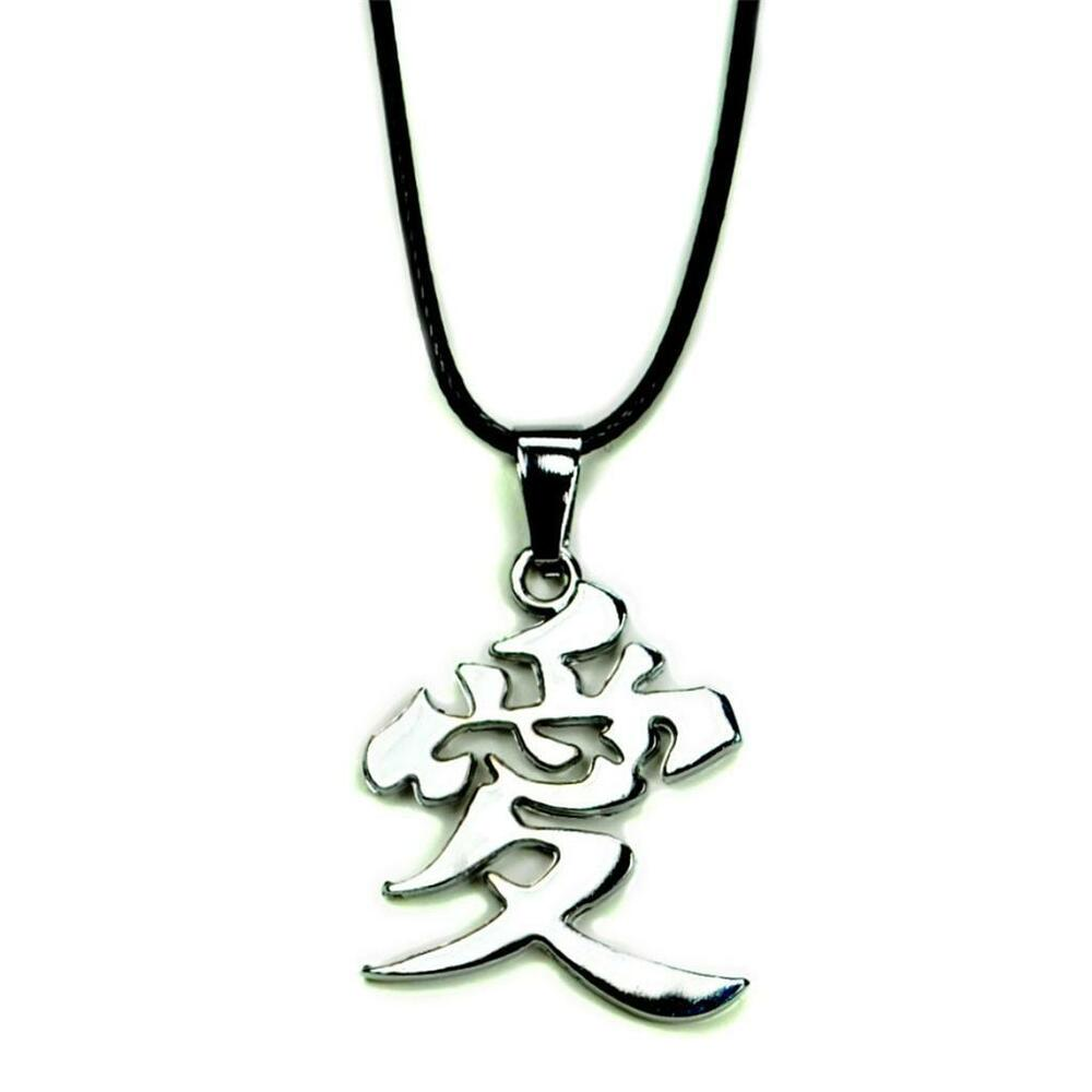 Love necklace chinese calligraphy symbol metal pendant