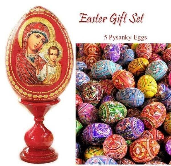 Russian easter gift set madonna child icon w stand set - Russian easter eggs history ...