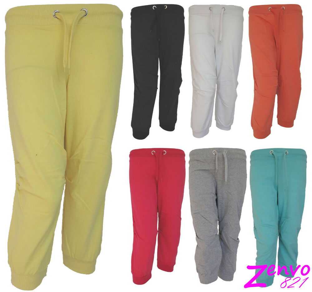 Buy Sports trousers & jogging bottoms from the Womens department at Debenhams. You'll find the widest range of Sports trousers & jogging bottoms products .