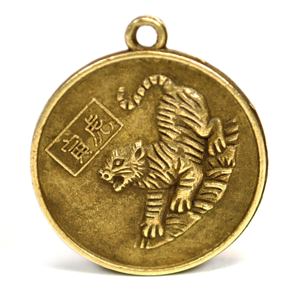Year Of The Tiger Good Luck Charm 1 Quot Chinese Zodiac High