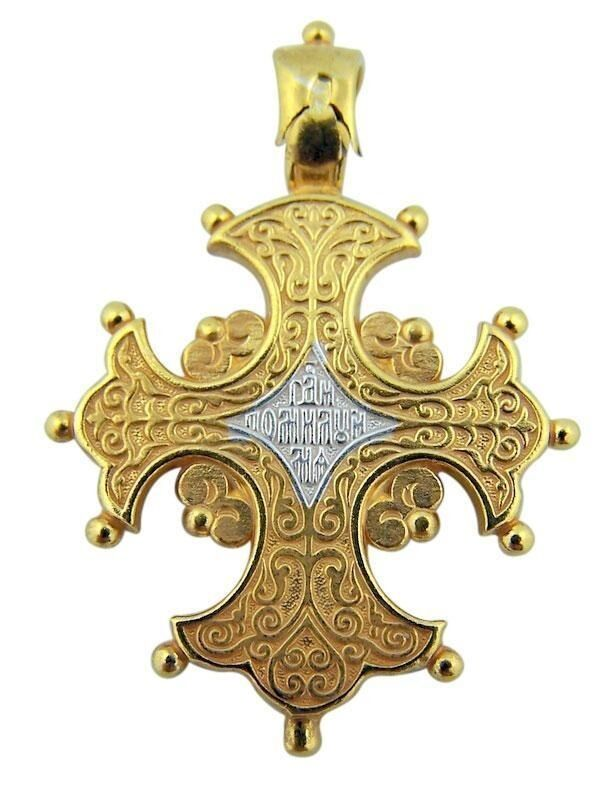 byzantine orthodox cross with lily design gold p sterling silver tu tone pendant