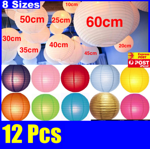 Choose Your Own Combination White Paper Lanterns Home