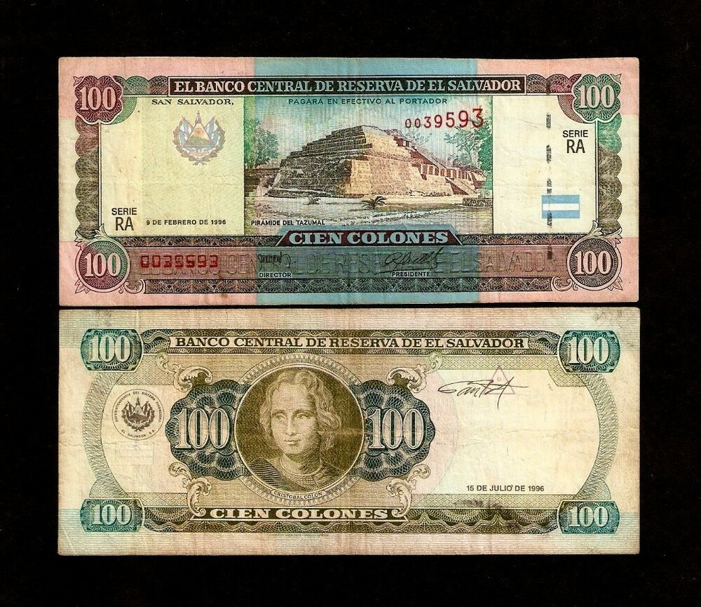 el salvador 100 colones p146 1996 pyramid columbus latino currency money note