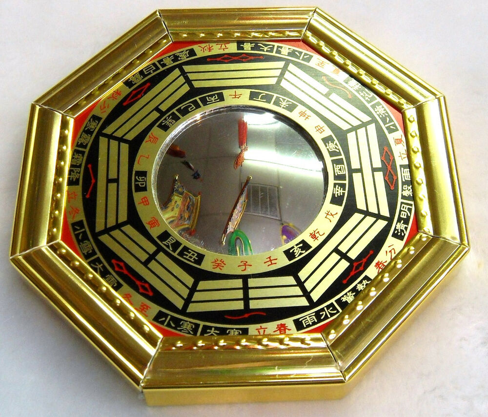 4 8 chinese oriental protection feng shui home house for Chinese feng shui house