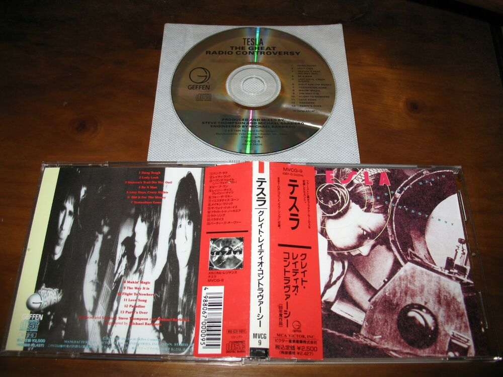 Tesla The Great Radio Controversy Japan Mvcg 9 Oop