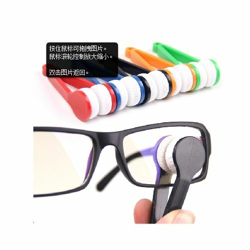 Carry lens cleaner glasses accessories Convenient small ...