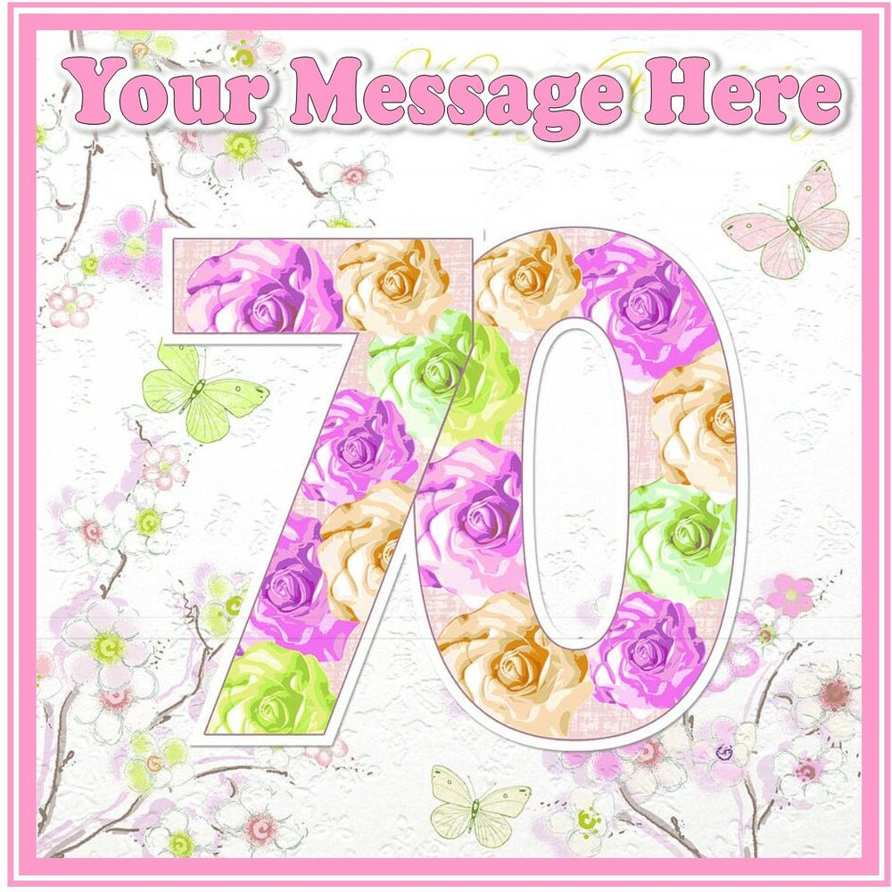 Happy 70th Birthday flowers floral personalised Square ...