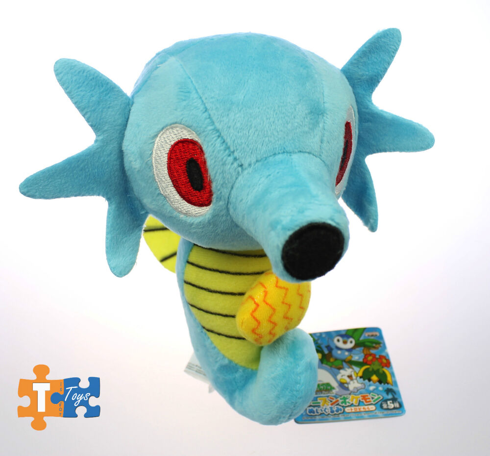 "HORSEA Pokemon Plush 7"" Soft Banpresto Figure ""NEW"" 