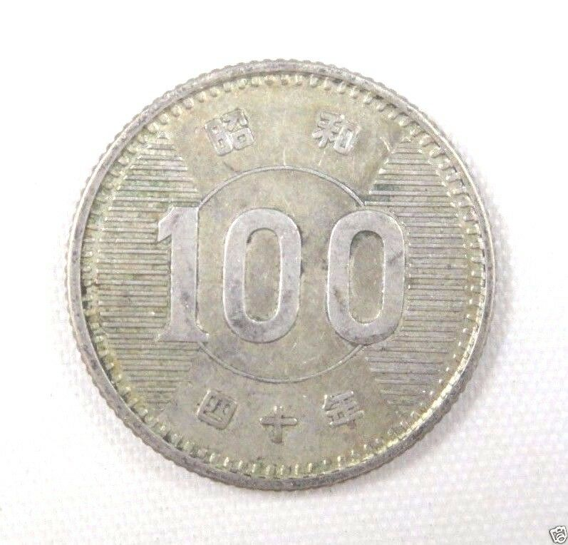 Dating japanese yen coins silver