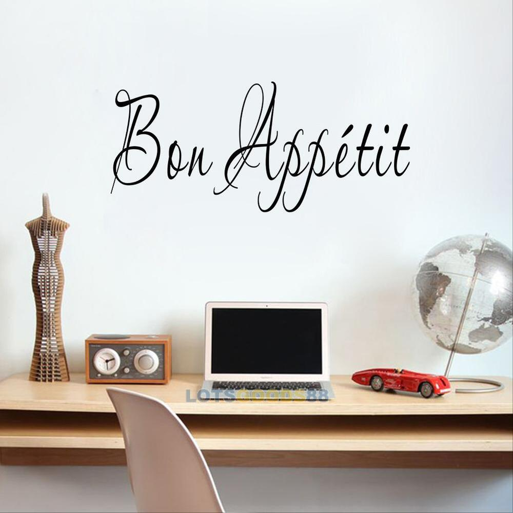 Removable bon appetit words pattern pvc kitchen dining for Ebay dining room wall art