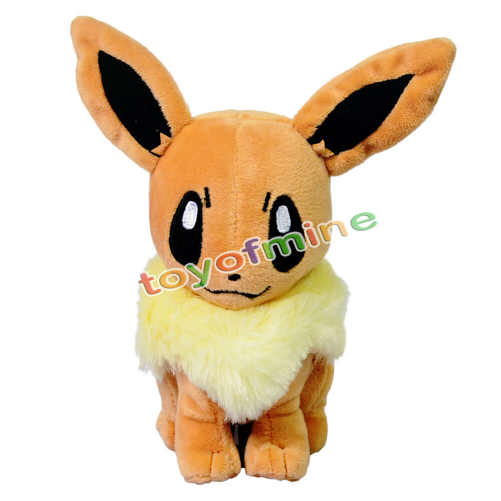 Soft Toys With Pockets : Pokemon pocket monster eevee plush toys soft stuffed doll
