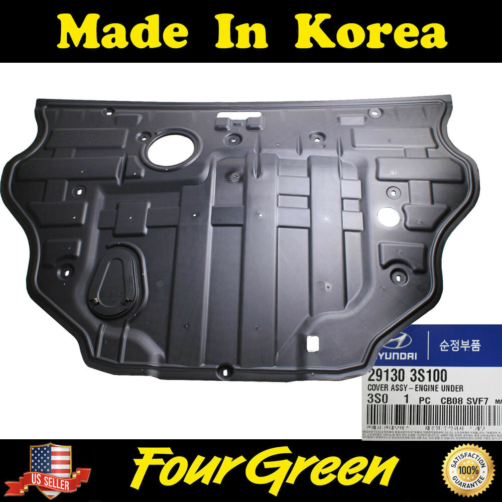 Genuine Under Engine Splash Shield For Hyundai Sonata 2011