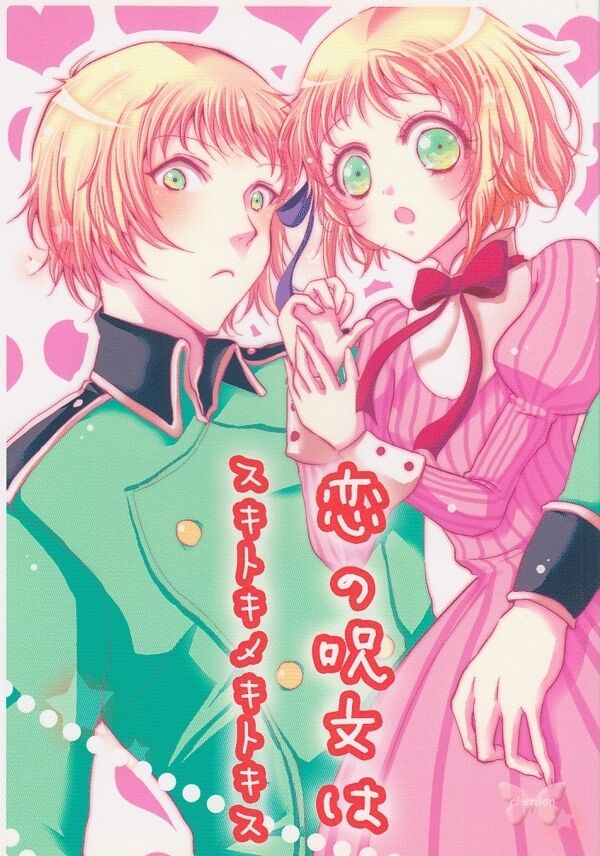 Hetalia Axis Powers Doujinshi Dojinshi Comic Switzerland x ...