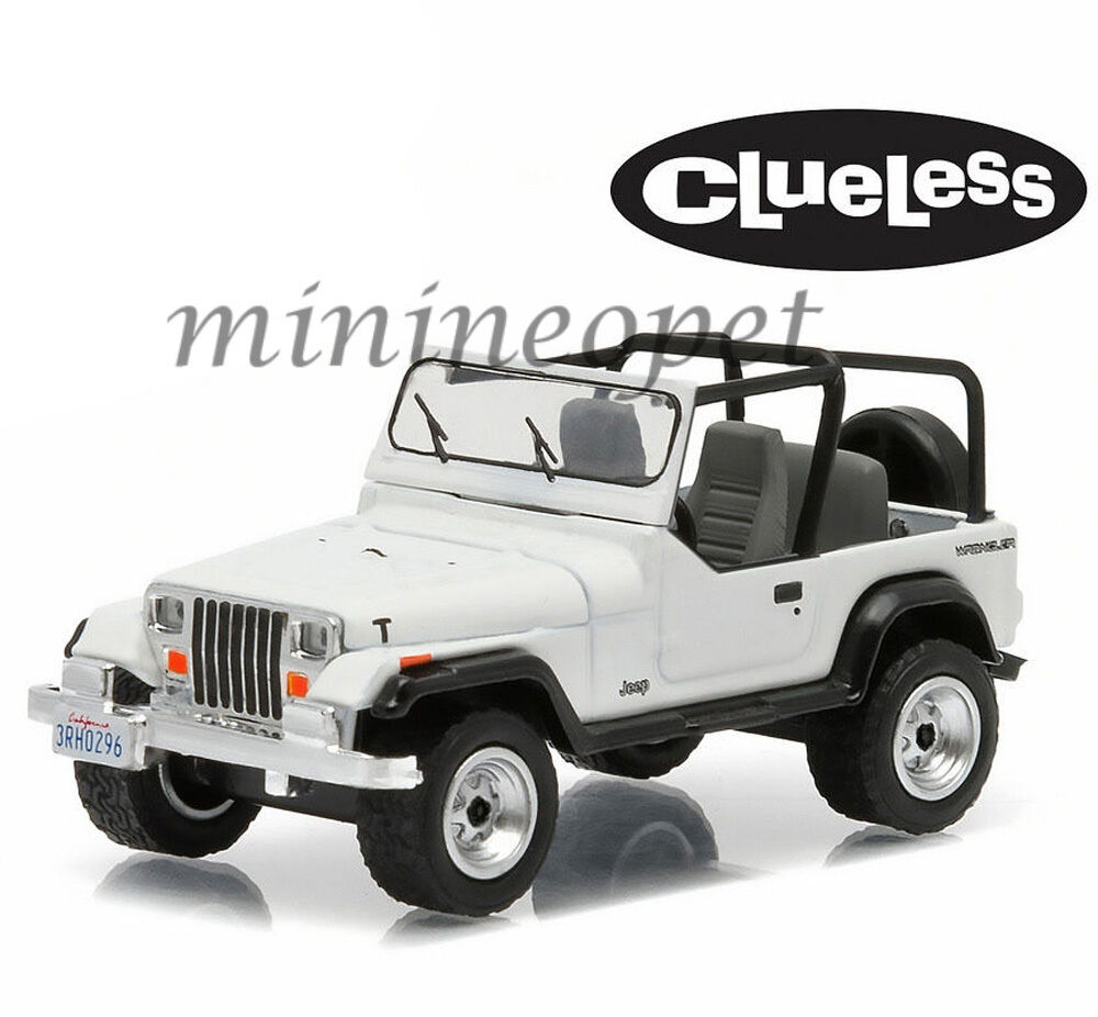 GREENLIGHT 44720 B CLUELESS MOVIE (1995) 1994 JEEP