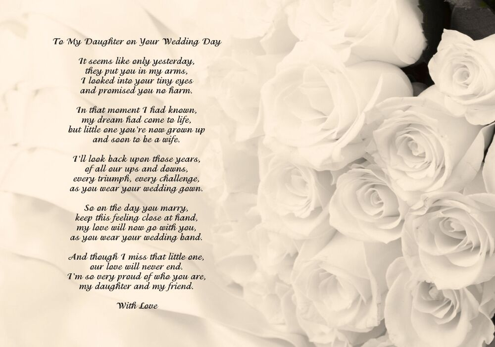 Gift For Best Friend On Wedding Day: A4 Poem To My Daughter On Your Wedding Day