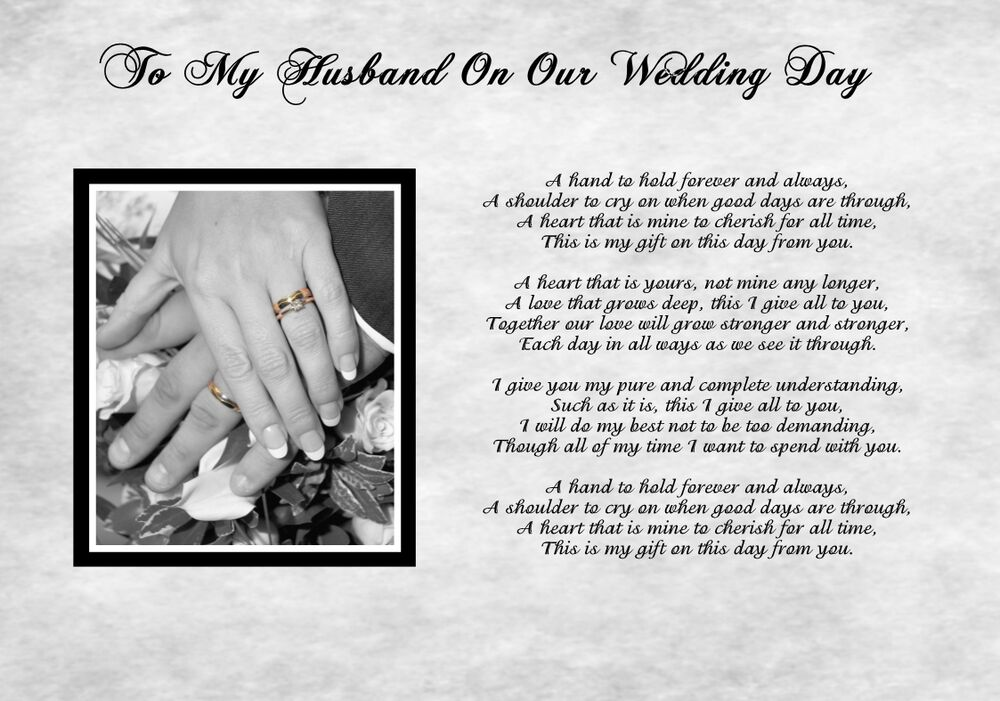 Gift Ideas For Husband On Wedding Day: A4 Poem To My Husband On Our Wedding Day
