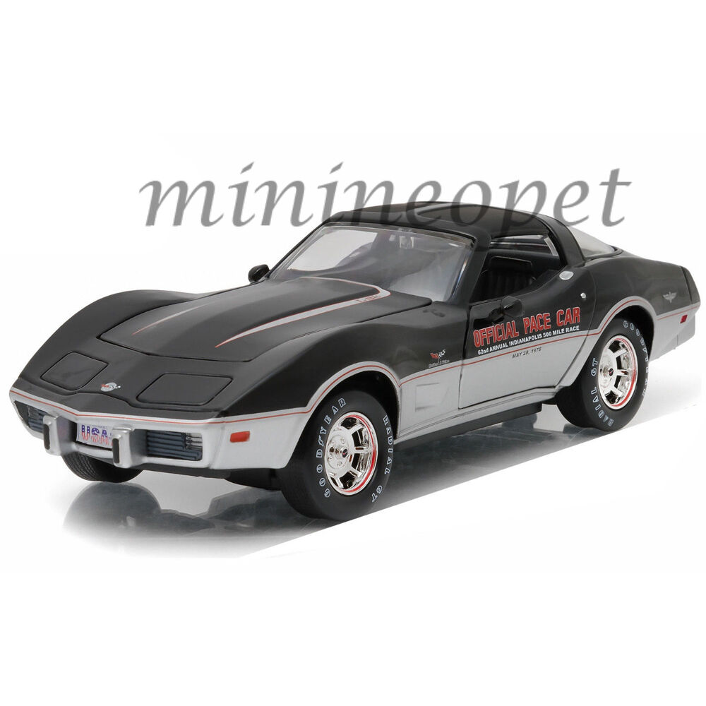 1978 Chevrolet Corvette Pace Car Edition Ebay Autos Post