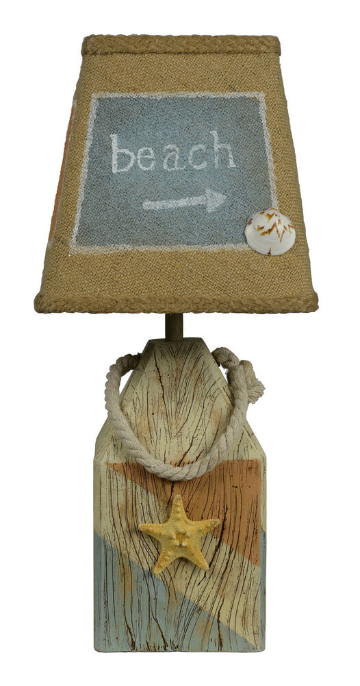 Buoy Table Lamp