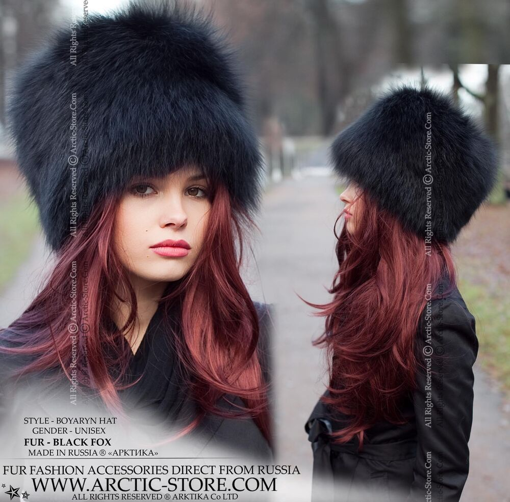 black fox fur hat chapka russe fourrure noir renard pelzmutze piel pelliccia ebay. Black Bedroom Furniture Sets. Home Design Ideas