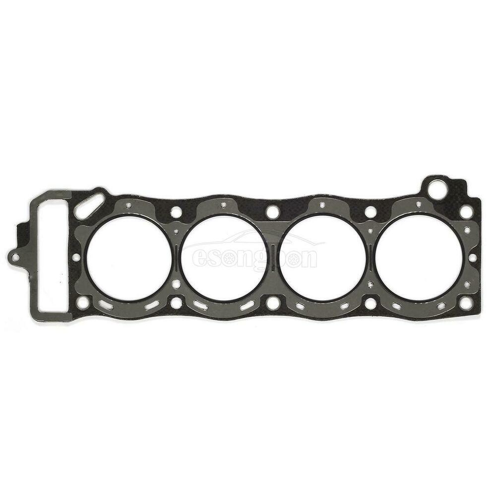 Cylinder Head Gasket 2 Per Engine 07v103147: Cylinder Head Gasket For TOYOTA CELICA PICK UP CORONA 2.4L