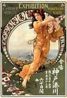 Repro Vintage Japanese Advertising Print #22 circa 1911 please see description
