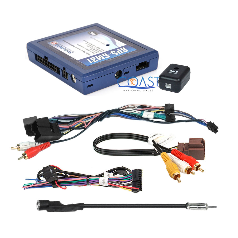 Car radio stereo harness interface for gm w onstar swc