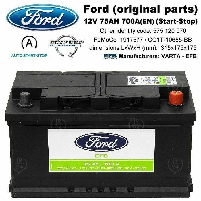 batteria auto oem ford efb 75ah 700a 12v dx misure. Black Bedroom Furniture Sets. Home Design Ideas