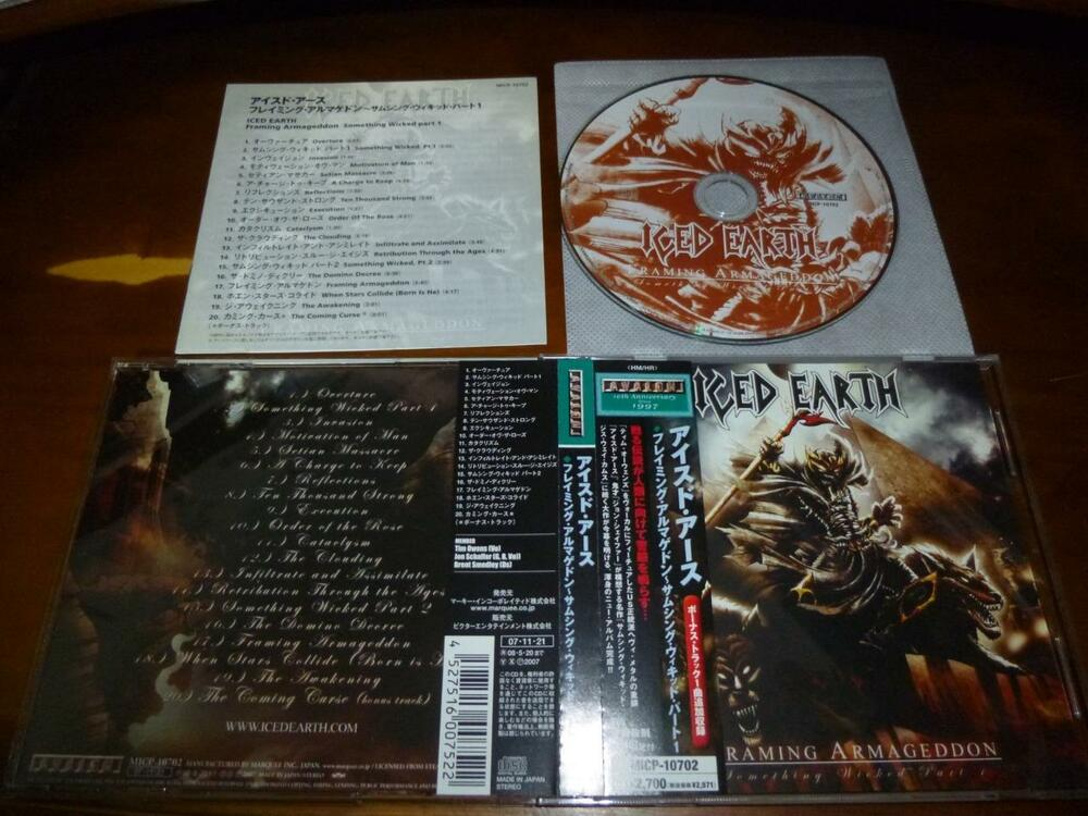 Iced Earth / Framing Armageddon Something Wicked Part 1 JAPAN+1 C1 ...