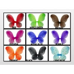 1 - ( 17'' x 13'' ) Butterfly Fairy Costume KID WINGS CHOOSE Color