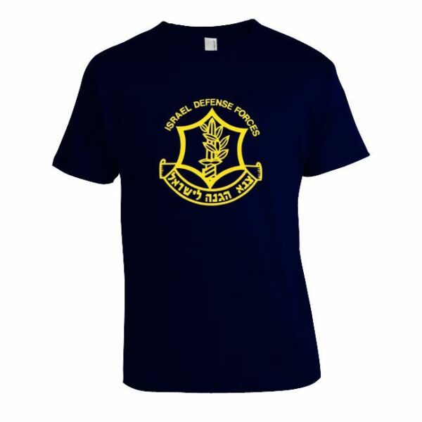 Israel Defense Forces (IDF) Logo T-shirt 100% cotton