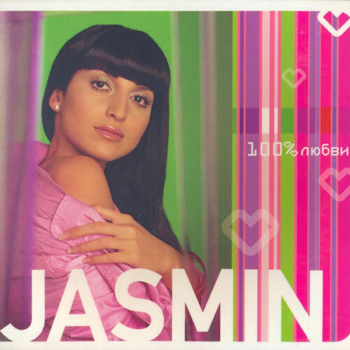 -jasmin-100-2003-cd-vgood-cond-all-verified-russian-pop-music