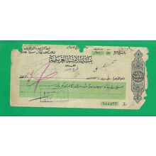 OLD ARABIC BANK CHEQUE