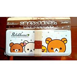 Rilakkuma San-X Lunch Box with a Cooler Bag Bento Box Two-stage +++ New +++