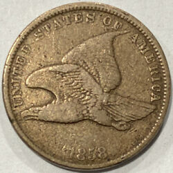 Kyпить 1857 Flying Eagle Cent на еВаy.соm