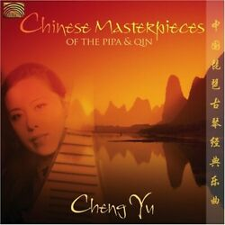 Cheng Yu - Chinese Masterpieces of the Pipa & Qin [New CD]