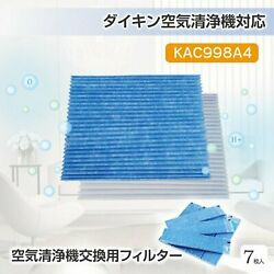 Daikin KAC998A4E A4 (7 pieces) Air Cleaner for pleated photocatalyst Filter